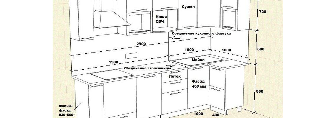 Кухня Екатеринбург 8
