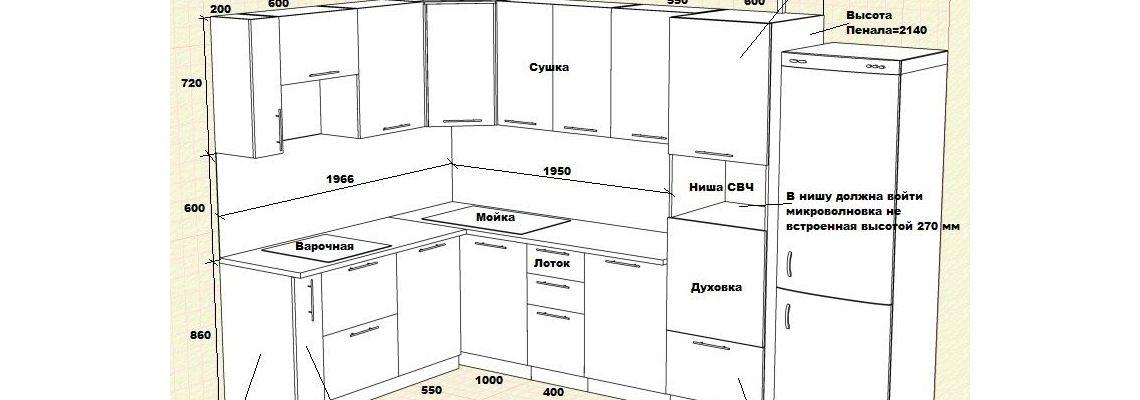 Кухня Новый Уренгой 22