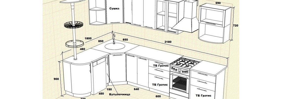 Кухня Белоярский, ХМАО 1