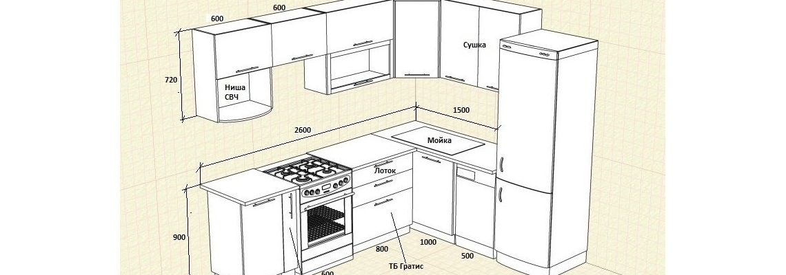 Кухня Новый Уренгой 31