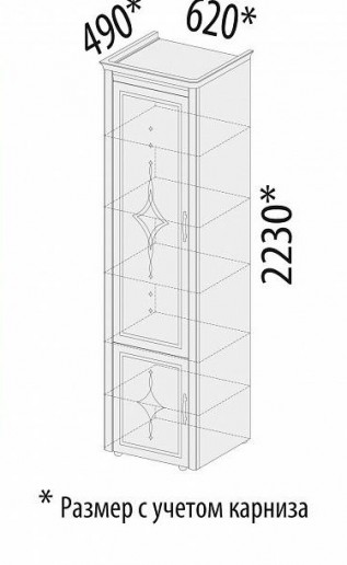 Шкаф-пенал с колоннами Венеция 32.19