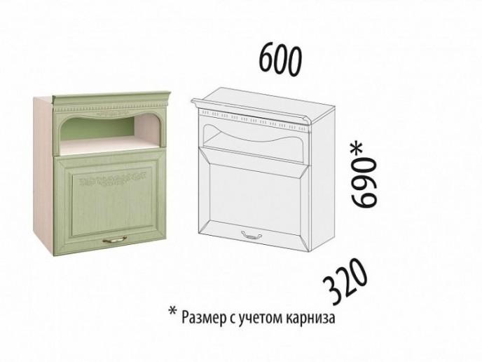 Шкаф над вытяжкой (с системой плавного закрывания) Оливия 72.83