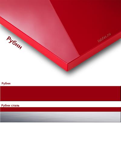 Рубин ACRYLUX