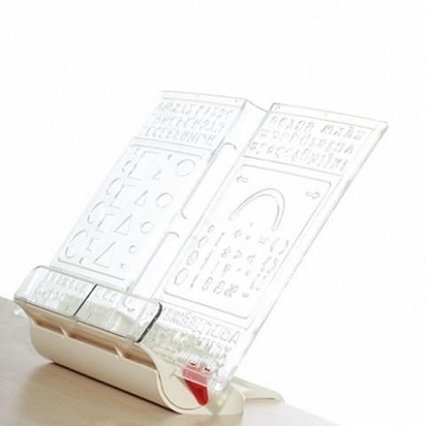 Трех-уровневая подставка-трафарет под книгу ПДК-03