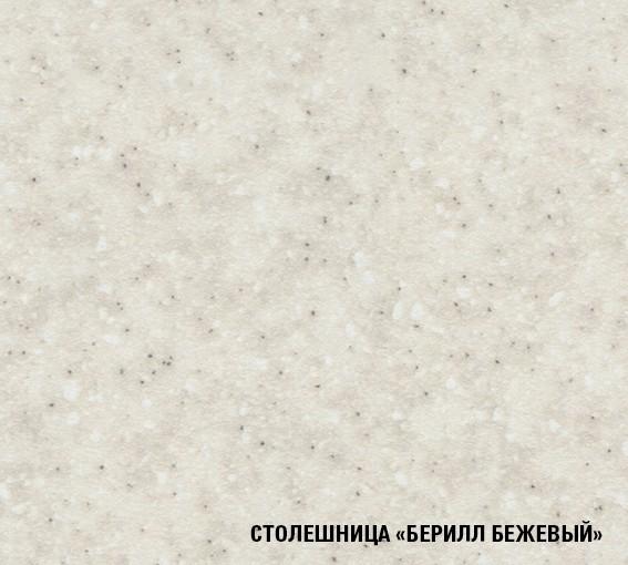 """Кухонный гарнитур """"Яна Стандарт 1600"""""""
