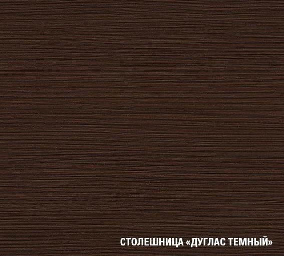 """Кухонный гарнитур """"Полина Медиум 1400"""""""