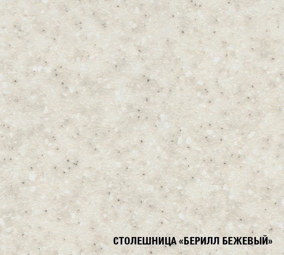 "Кухонный гарнитур ""Светлана Стандарт 1600"""