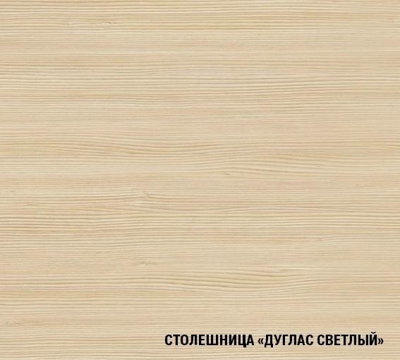 "Кухонный гарнитур ""Карина Макси 1800"""