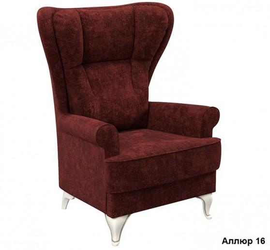 Кресло Рахат