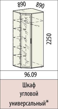 Шкаф угловой Розали 96.09