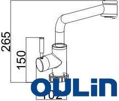 Смеситель OULIN OL-8076