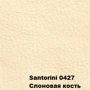 Стул Виктория